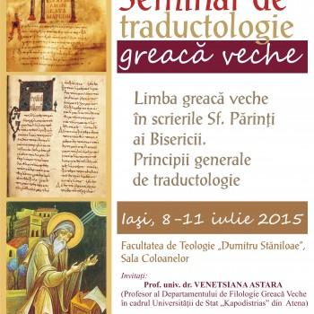 seminar de traductologie greacă veche
